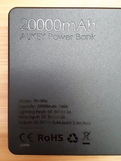 AUKEY Lampe BT Powerbank 013.jpg